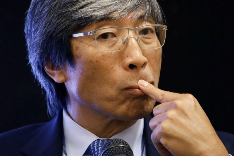 FILE PHOTO - Soon-Shiong attends a news conference in Taipei