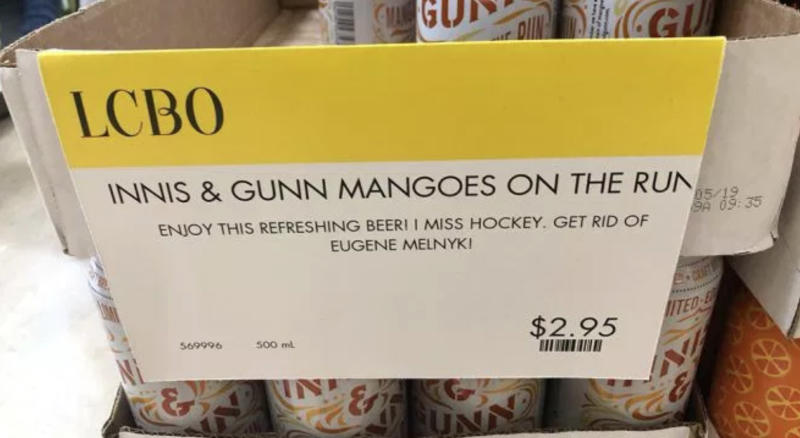 LCBO investigates sign found in store calling for ousting of ...