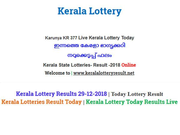 Kerala Lottery Result Today: Karunya KR-377 Today Lottery results