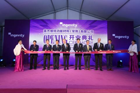 Ingevity begins production at new activated carbon extrusion plant in Changshu, China