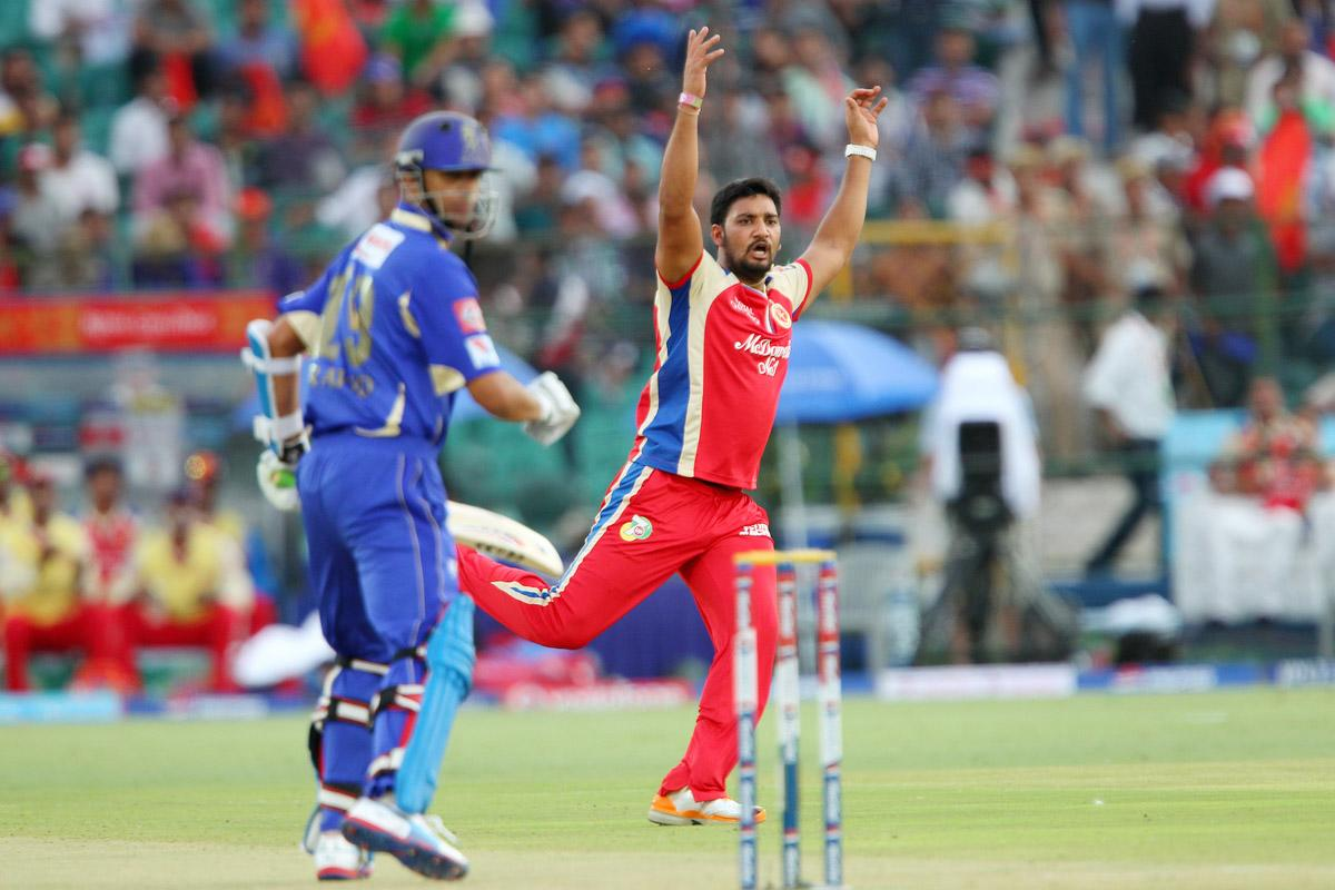 Ravi Rampaul appeals for the wicket of Rahul Dravid from his first delivery  during match 40 of the Pepsi Indian Premier League ( IPL) 2013  between The Rajasthan Royals and the Royal Challengers Bangalore held at the Sawai Mansingh Stadium in Jaipur on the 29th April 2013. (BCCI)