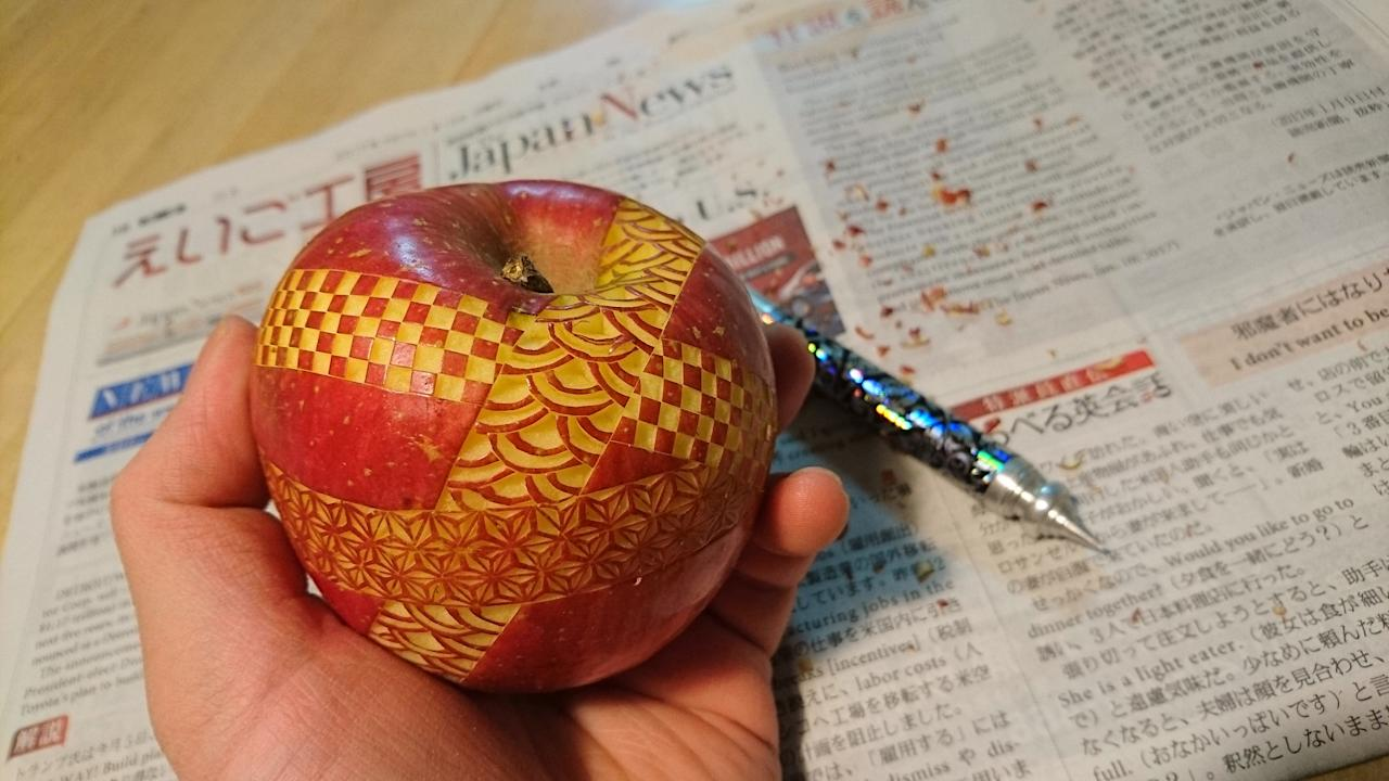 <p>Ribbons using different patterns encircle this apple. (SWNS) </p>