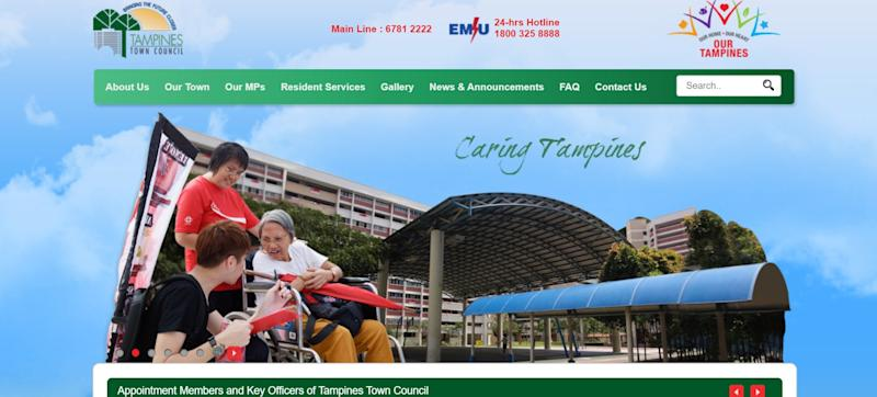 Caring Tampines, as opposed to an Uncaring Tampines. Screenshot: Tampines Town Council website