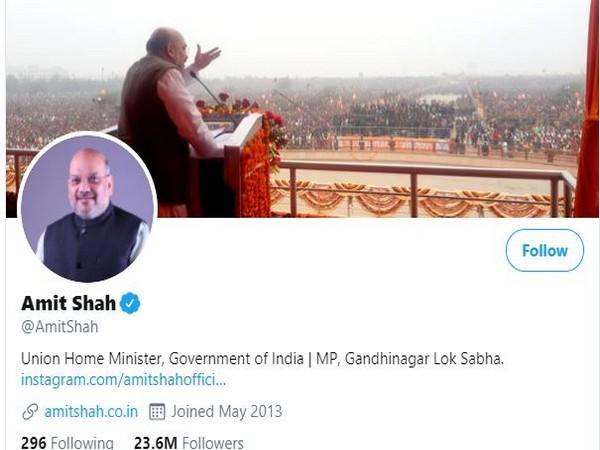 Screenshot of Union Home Minister Amit Shah's Twitter account