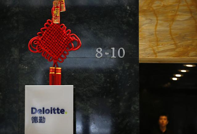 <p>No. 6: Deloitte<br> (Reuters) </p>