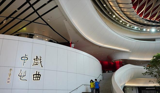 The Xiqu Centre is one of four main facilities to open at the site. Photo: Sam Tsang