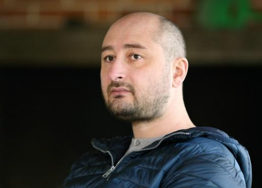 Kiev has admitted staging the murder of Russian war correspondent Arkady Babchenko, saying it was in order to thwart a real Russian plot against him