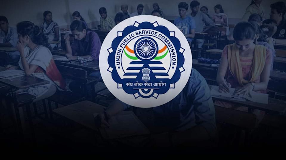 UPSC 2020 results out; here