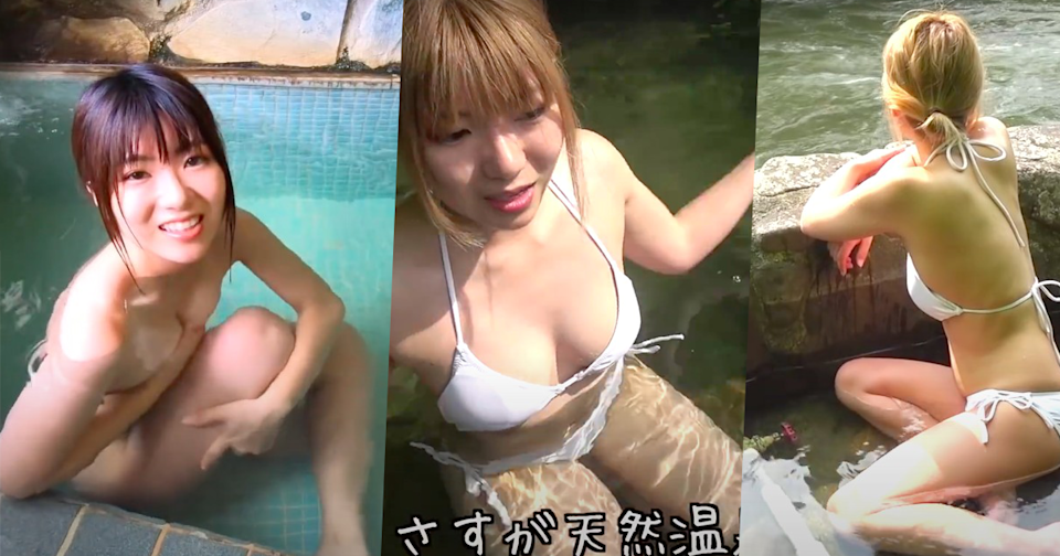<p>Japanese YouTuber Natsuki Tanaka makes videos introducing viewers to little-known hot springs in Japan. (Photo courtesy of YouTube/Natsuki Tanaka )</p>