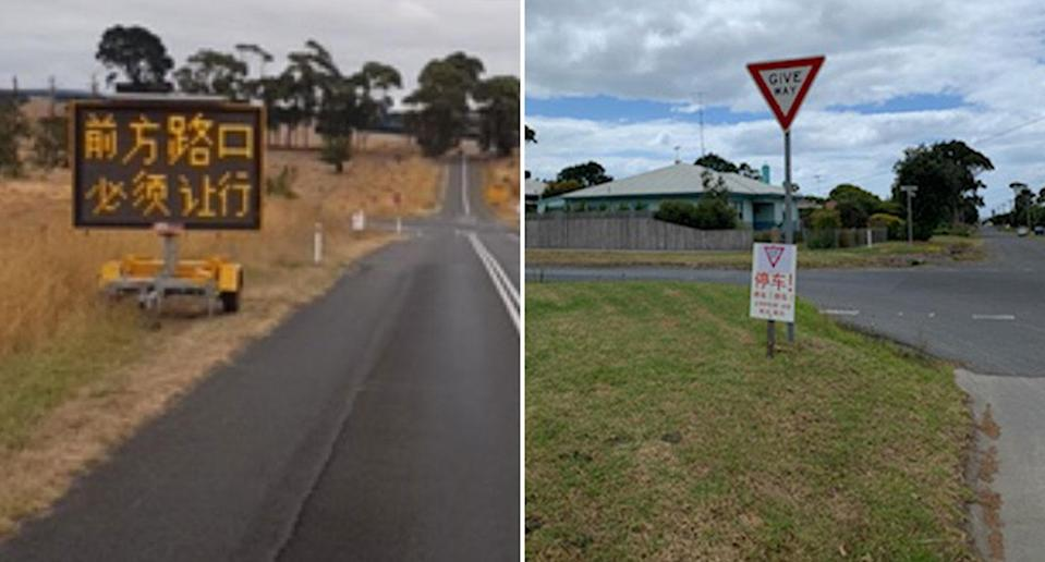 VicRoads and Parks Victoria installed more than 100 multilingual signs along the Great Ocean Road (left), after locals at Apollo Bay near Victoria's Great Ocean Road erected signs in Mandarin to warn tourists about dangerous stretches (right). Source: Supplied