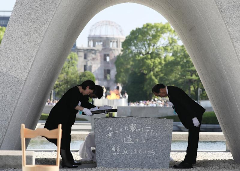 Mayor Kazumi Matsui at the annual ceremony at Hiroshima Peace Memorial Park, 72 years since the world's first nuclear attack