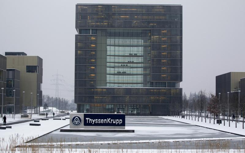 The headquarters of Germany's industrial conglomerate ThyssenKrupp AG are pictured in Essen