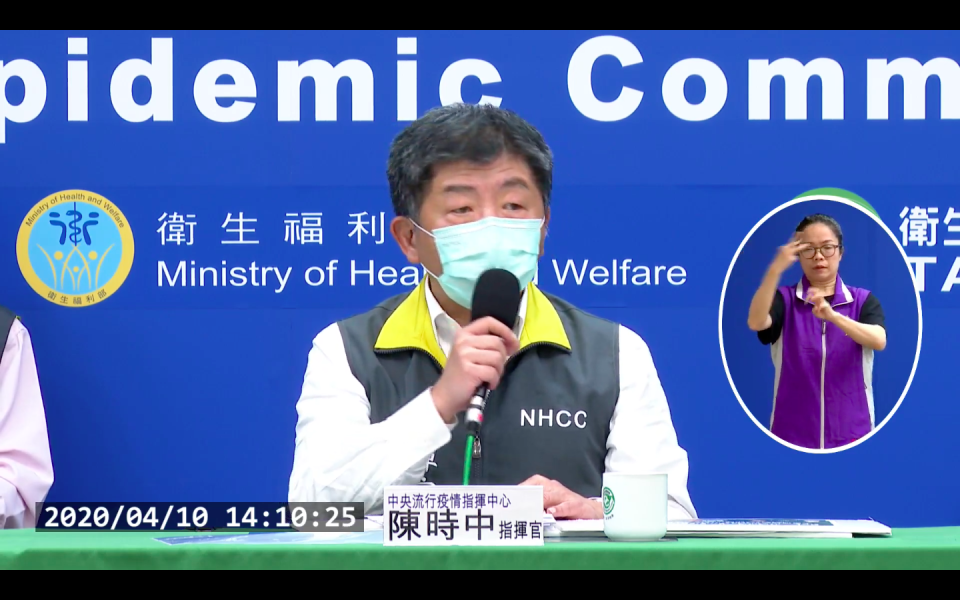 <p>Chief Commander Chen Shih-chung speaks at a press conference on April 10, 2020. (Photo courtesy of the CECC)</p>