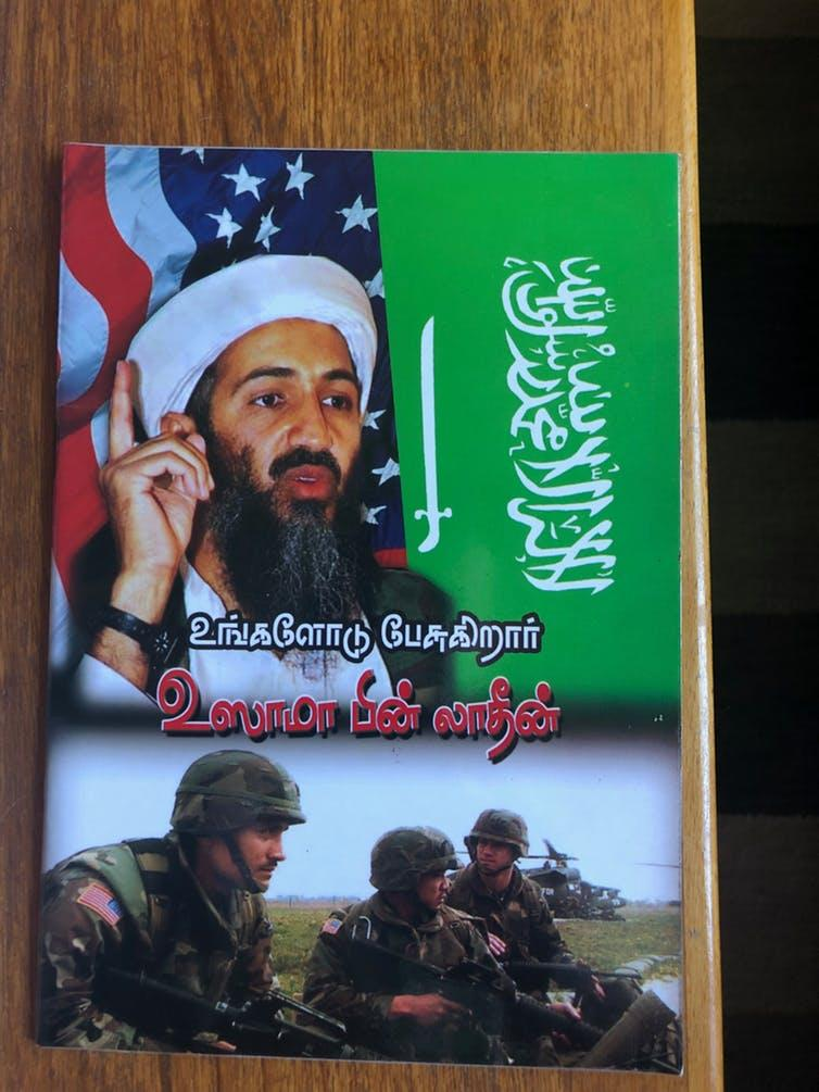 """<span class=""""caption"""">Osama Bin Laden's speeches translated into Tamil, found in a Sri Lankan Mosque.</span> <span class=""""attribution""""><span class=""""source"""">The author</span></span>"""