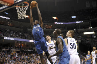 Anthony Bennett can definitely see the rim from this distance. (AP/Brandon Dill)