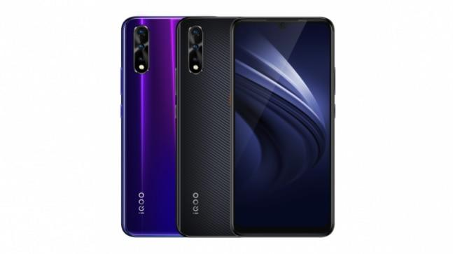 The Vivo iQOO Neo has been launched in China at a starting price of Rs 18,000. This is probably the only phone with beautiful gradients and a powerful Snapdragon 845 chipset.