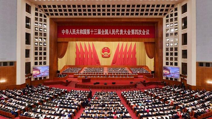 The 13th National Assembly (NPC) will be held at the Great Hall of the People