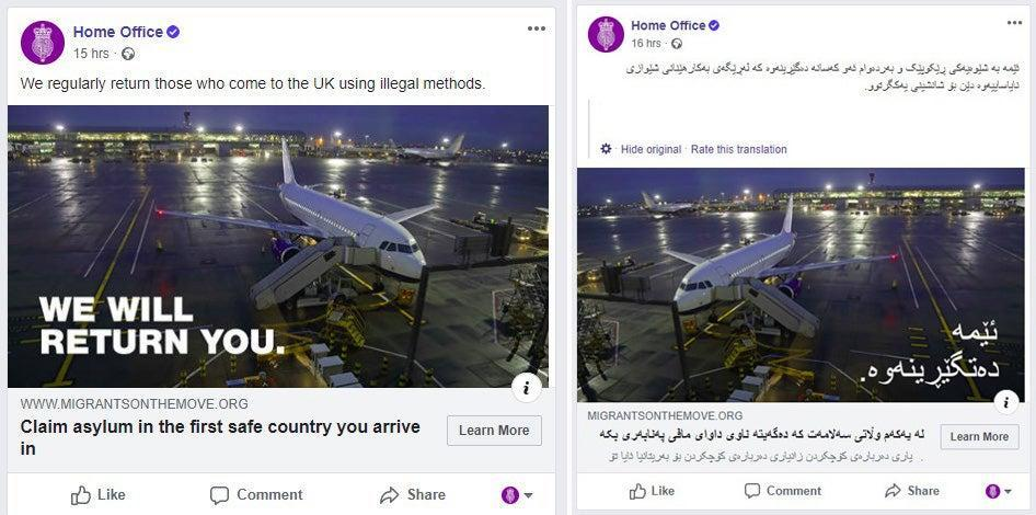 Social media advertising targeted at migrants (Home Office/PA) (PA Media)