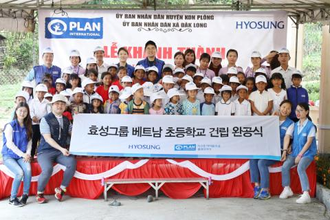 Hyosung Chairman Cho Hyun-Joon Launches Campaign to Support School in Vietnam
