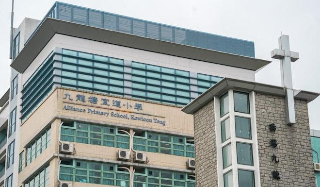 The exterior of the Alliance Primary School, where a teacher was disqualified over a lesson plan dealing with Hong Kong independence. Photo: Felix Wong