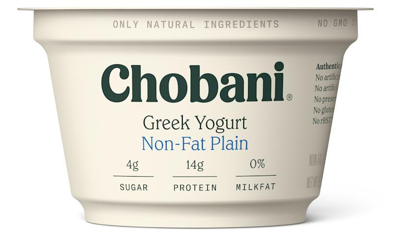 Rich, delicious, and a boon for the gut. (Photo: Walmart)