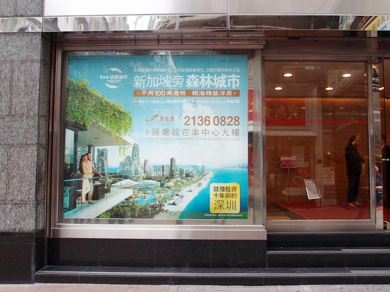 Country Garden Holdings Forest City project sales center in Hong Kong.