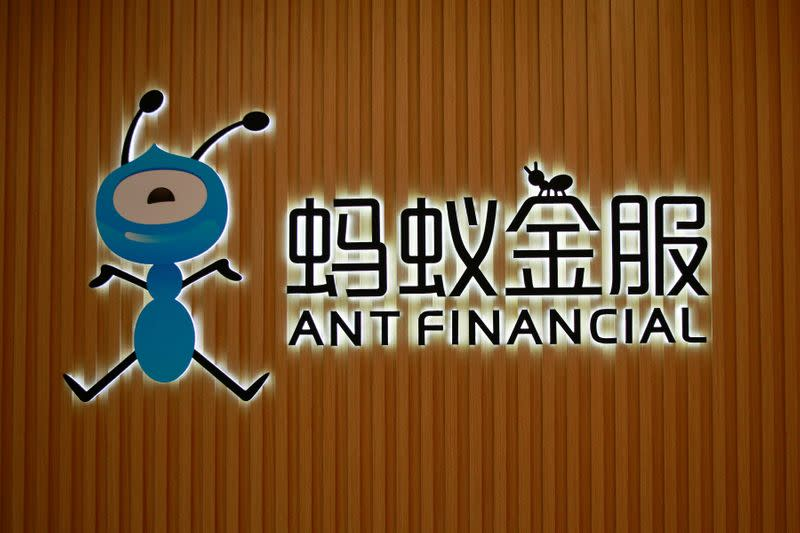 FILE PHOTO: The logo of Ant Financial Services Group is pictured at its headquarters in Hangzhou