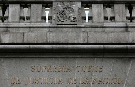 A view of The Mexican Supreme Court in Mexico City