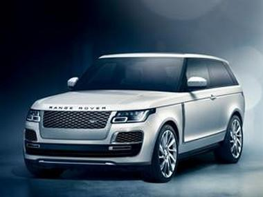 2019 Range Rover SV Coupe. AFP RelaxNews
