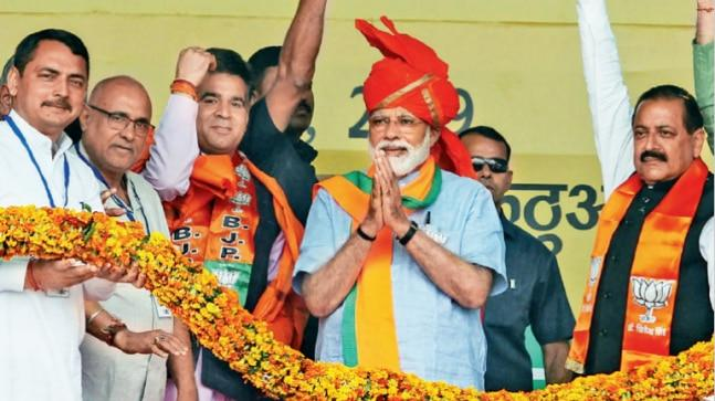 Addressing a massive election rally in Kathua district - part of Udhampur-Doda Lok Sabha constituency - which is going to polls in the second phase, PM Modi said that he won't allow the National Conference (NC) and the Peoples Democratic Party (PDP) to separate Kashmir from India.