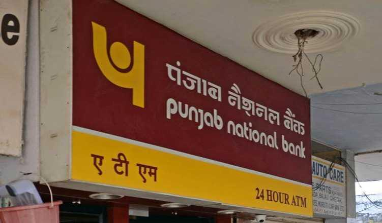 PNB likely to take control of 2-3 small state-run banks