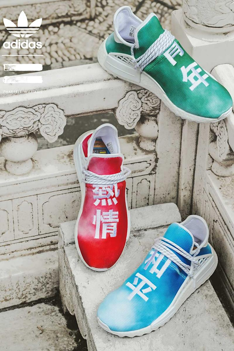 96ccea3875cff Pharrell s Next Batch of Coveted Adidas NMD Sneakers Are a Beefed ...