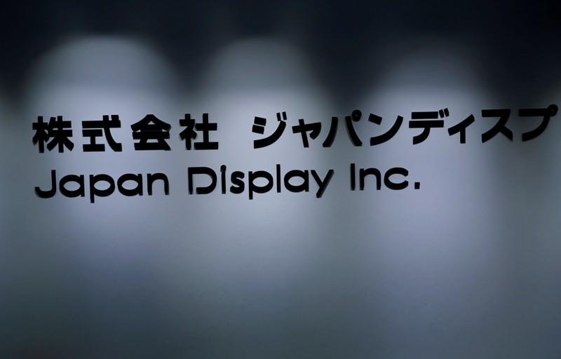 Apple supplier Japan Display to review past earnings after fraud warning