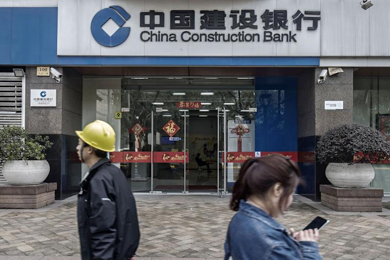 China's big banks brace for surge in bad loans