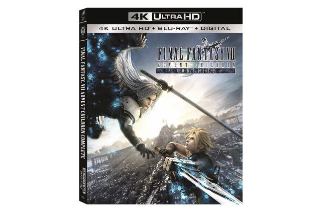 FF VIII Advent Children 4K