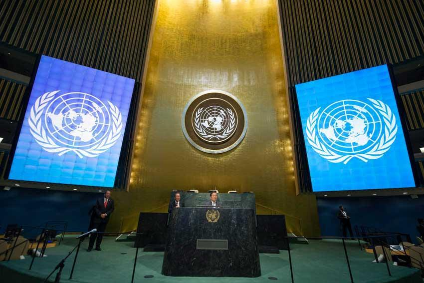Breezy Explainer: All about the 2021 United Nations General Assembly