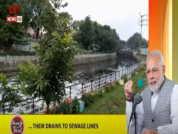 PM Modi's Mann Ki Baat programme is aired on the last Sunday of each month.