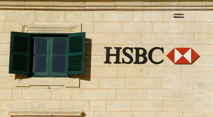 FILE PHOTO: HSBC bank signage is seen on a bank branch in Valletta