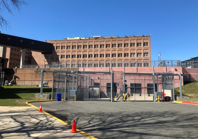 A view of the Central Detention Facility jail where a former bodyguard for Venezuelan First Lady Cilia Flores is detained, in Washington