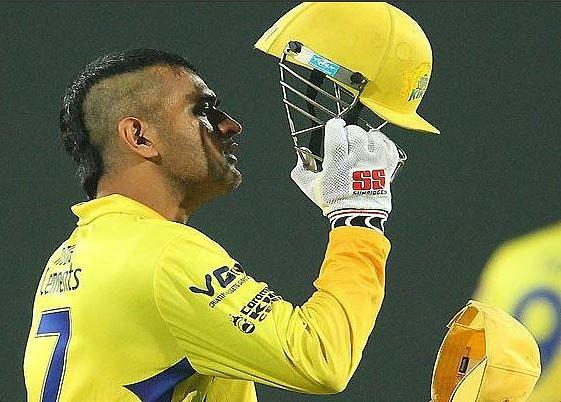 MS Dhoni: Captain Cool with his ultra cool hairstyle