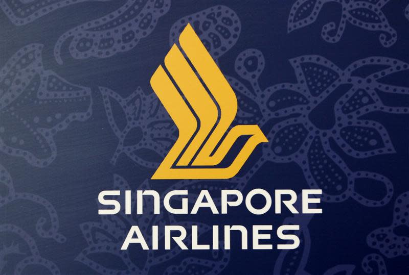 singapore international airlines company analysis Pestle analysis of singapore explains how the political it helps to attract international trade and foreign the pestle analysis is the analysis of the.
