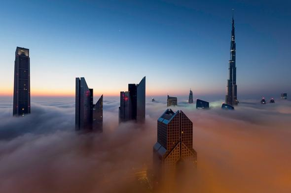 National Geographic Traveler Photo Contest 2014 entry