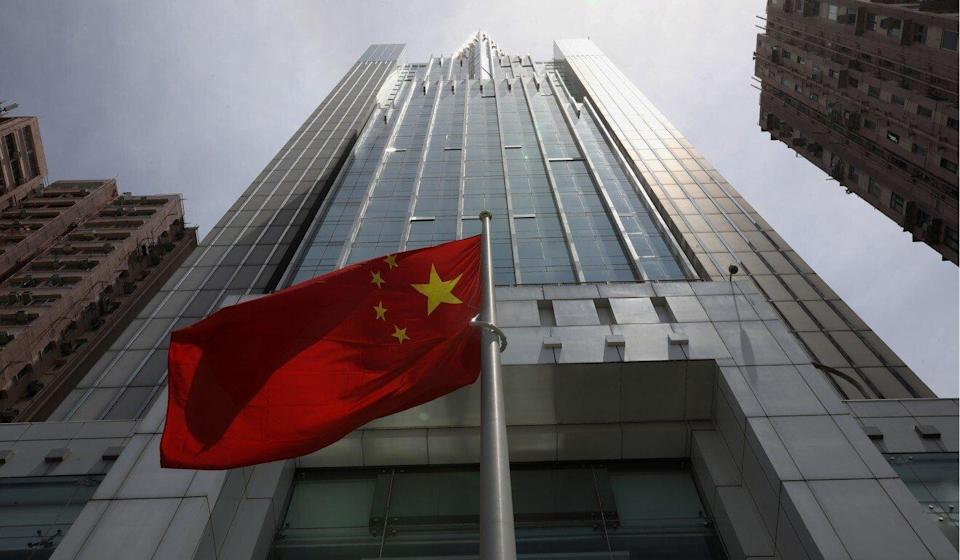 The central government's liaison office in Hong Kong. Photo: Dickson Lee