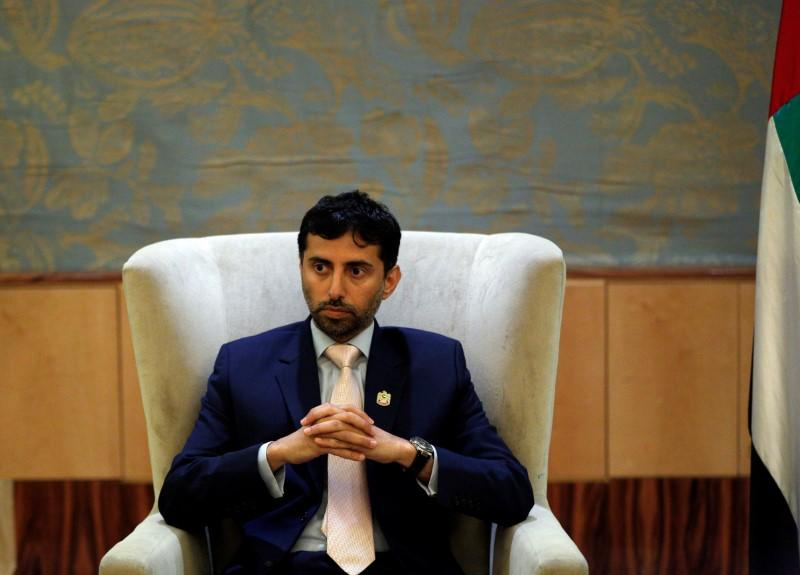The United Arab Emirates Energy Minister Suhail bin Mohammed al-Mazroui speaks to journalists in Singapore