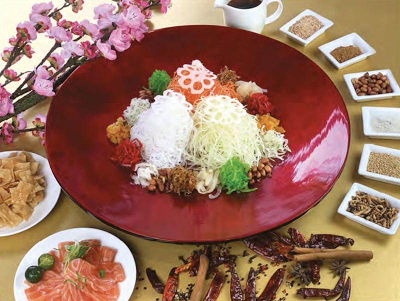 Mala Xiang Guo-inspired yu sheng at Hotel Fort Canning's The Salon