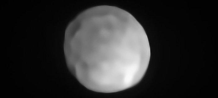 Could this be our solar system's newest planet? (VLT)