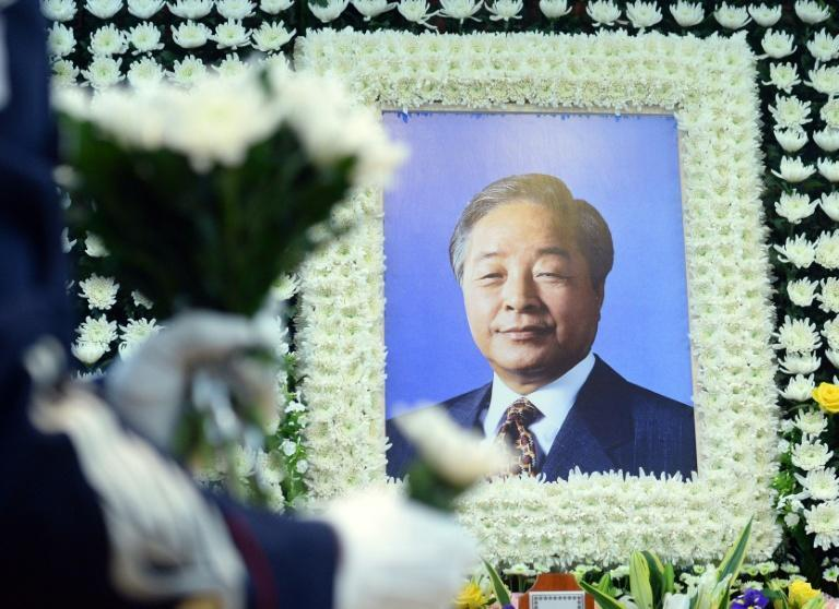 A portrait of the late South Korean president Kim Young-Sam is seen at a memorial altar at Seoul National University Hospital on November 22, 2015