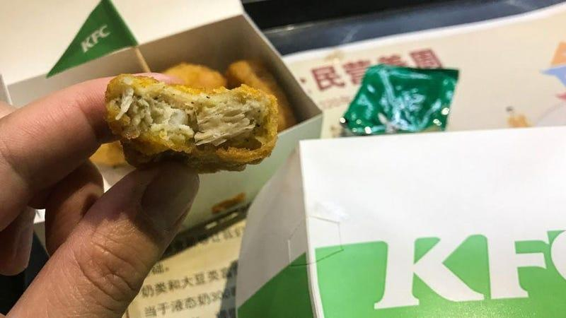 Plant-based chicken nuggets at a KFC in Beijing, China