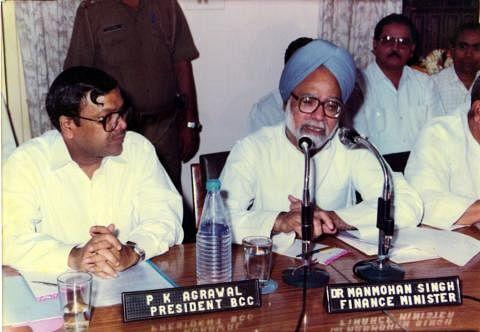 Dr Manmohan Singh, Union Finance Minister in a meeting held on 3 November 1995