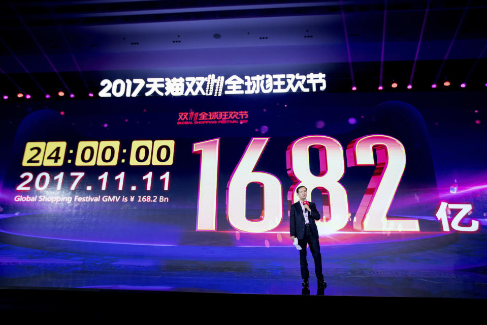 """Daniel Zhang, CEO of China's largest e-commerce giant Alibaba Group, speaks on""""Singles' Day"""" in 2017. (Chinatopix via AP)"""